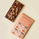 Markham & Fitz Chocolate Harvest Party Chocolate Bar