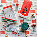 Gus and Ruby Letterpress - GR Festive Treat Christmas Gift Box