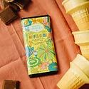 Seattle Chocolate - SC Seattle Chocolate - Wafer Cone Truffle Bar