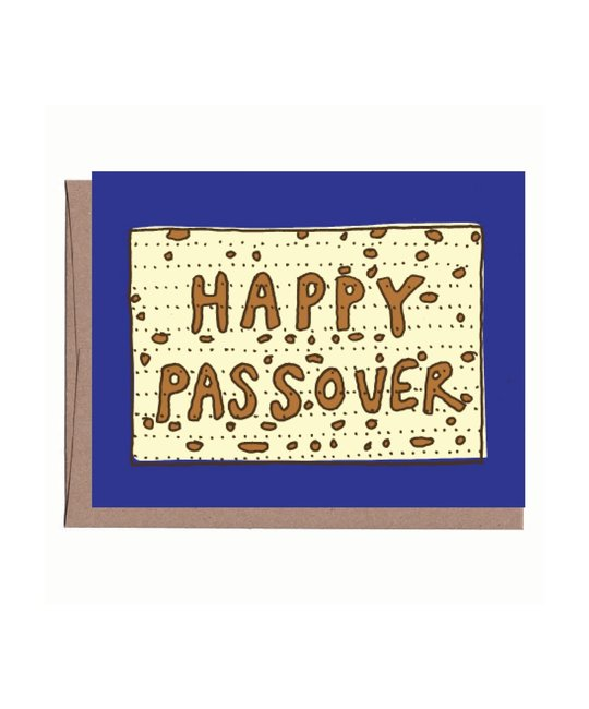 La Familia Green - LFG Matzah Happy Passover Card