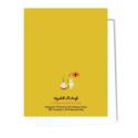 Elizabeth Grubaugh - EG Happy Birthday Mushroom Card