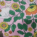 Baggu - BA Baggu Daisy Cat Baby Reusable Bag