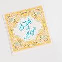 Antiquaria ANGCBA0001 - Bundle of Joy Handkerchief