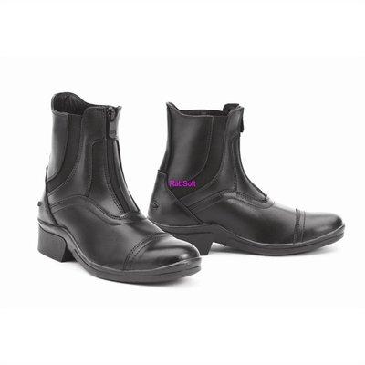 OV Stratum Zip Front Paddock Boot