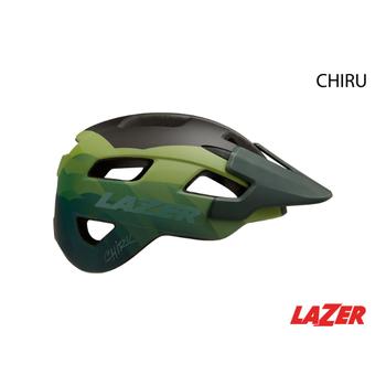 Lazer HELMET LAZER - CHIRU - MATTE DARK GREEN