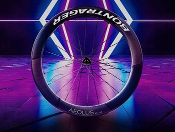 Bontrager Aeolus RSL Road Wheels