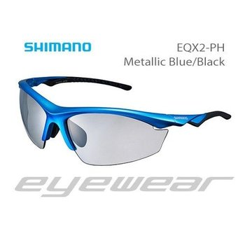 Shimano Shimano EYEWEAR METALLIC BLUE/BLACK PHOTOCHROMIC GREY