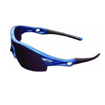 Oakley Oakley Radar Pitch Metallic Blue
