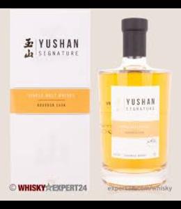 Yushan Bourbon Barrel
