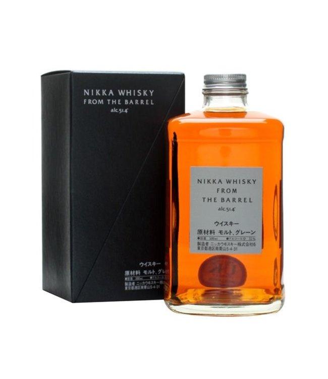 Japanese Whisky Nikka - From the Barrel