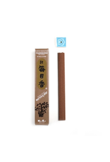 Benjamin Intl. Morningstar Frankincense Incense