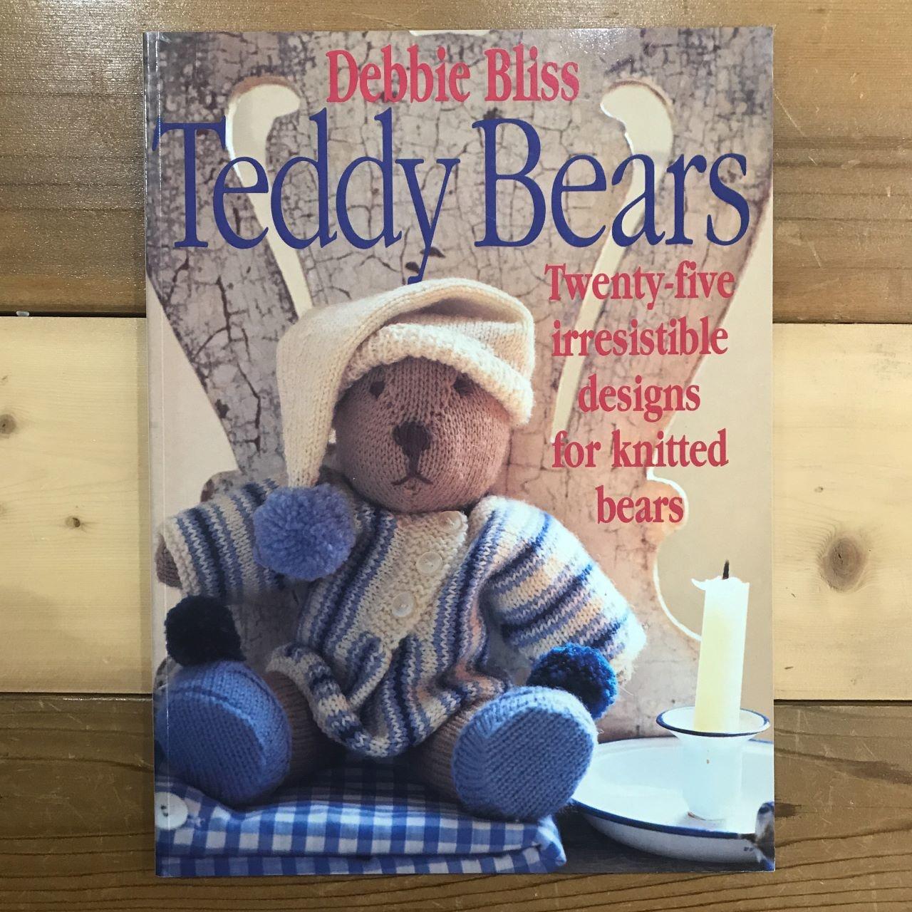 Debbie Bliss Teddy Bears