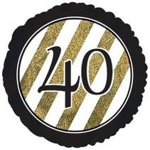 ***Black & Gold 40th Mylar Balloon