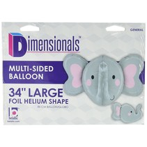 "***Multi Sided Elephant 34"" Mylar Balloon"