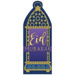 Money Envelopes - Eid Mubarak