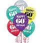 "Balloons-Latex-60th Birthday-15pk-12"""