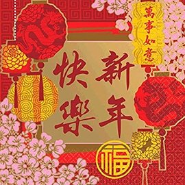 Luncheon Napkins- Chinese New Year- 16pk- 2ply/Final Sale