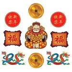 Glitter Cutouts- Chinese New Year- 9pcs