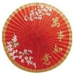 "Parasol Fan- Chinese New year- 1pc- 16"""