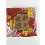 Beverage Napkins- Chinese New Year- 16pk- 2ply