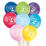 "Balloons - Latex - Happy 2nd Birthday - 8pk-12"""