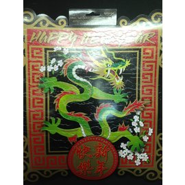 Cutout-Chinese New Year-15.5''x14.25'' (Seasonal)