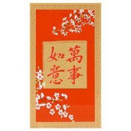Napkins-Guest Towels-Chinese New Years-16pkg-3Ply (Seasonal)- Discontinued/Final Sale