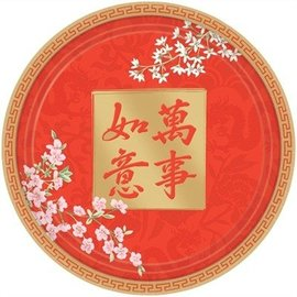 Plates- BEV- Chinese New Year-8pkg-Paper (Seasonal)- Discontinued/Final Sale
