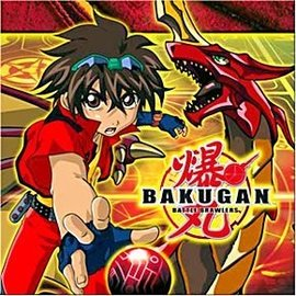 Napkins-BEV-Bakugan-16pk-2ply (Discontinued)