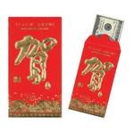 "Red Pocket Money Envelopes- 8pk (6.75""x3.5"") (Seasonal)"