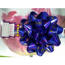 Blue Happy Birthday Gift Bow