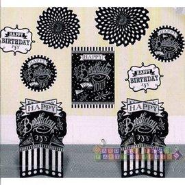 """Room Decorating Kit - """"Happy Birthday"""" -10 Pieces"""