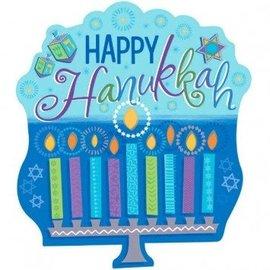 Cutout-Hanukkah-Paper-15'' x 13''