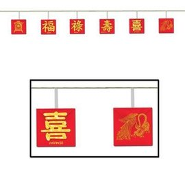 Garland-Chinese New Year-1pkg-6ft (Seasonal)