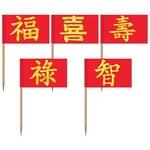Picks-Chinese New Year-50pk (Seasonal)