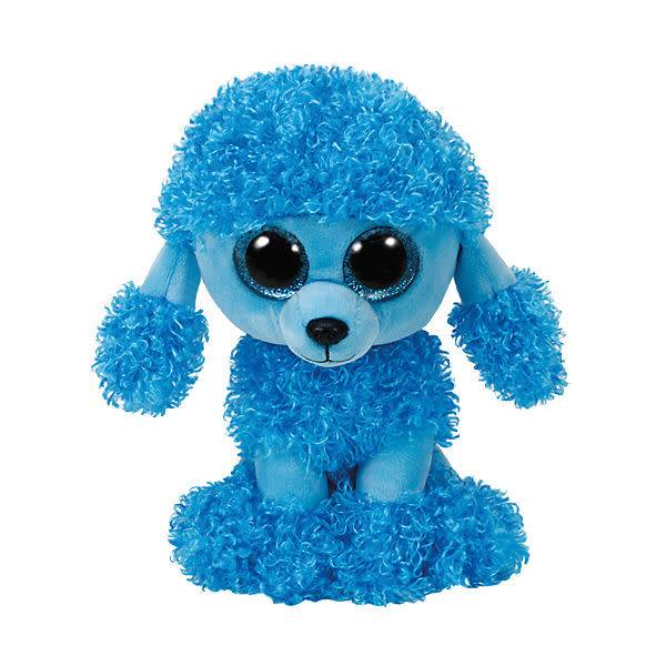 77c16063e42 TY Beanie Boo - Mandy - Victoria Party Store