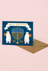 Polar Bear Hanukkah Card