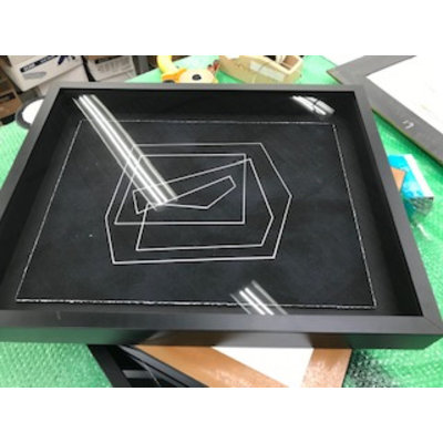 Framed Print on Rag Paper: Altered State of Mind Level 2