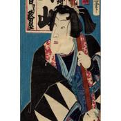 Framed Print on Rag Paper: Japanese Kabuki Actor by Toyohara Kunichika 9