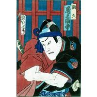 Framed Print on Rag Paper: Japanese Kabuki Sketches  3