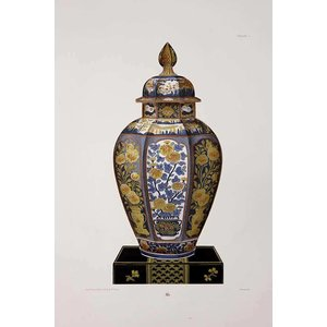 Framed Print on Rag Paper Chinese Vase in Blue and Yellow