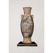 Framed Print on Rag Paper: Chinese Vase in Gold and Pink Print on Paper