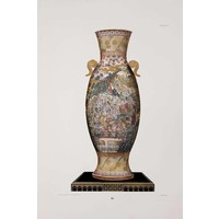 Framed Print on Rag Paper: Chinese Vase in Gold and Pink