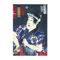 Framed Print on Rag Paper: Japanese Kabuki in Navy 4