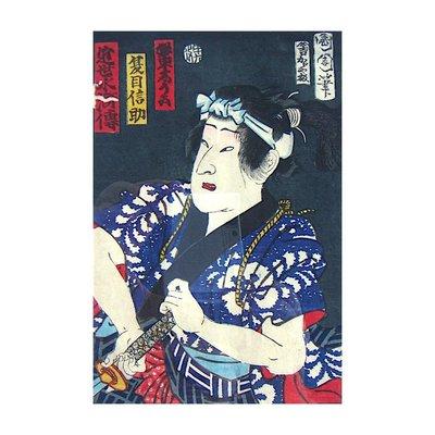 Framed Print on Rag Paper: Japanese Kabuki in Navy Sketches by Toyohara Kunichika 4