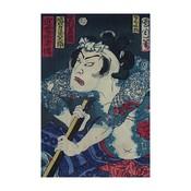Framed Print on Rag Paper: Japanese Kabuki Ukiyoe Block-print by Toyohara Kunichika 6