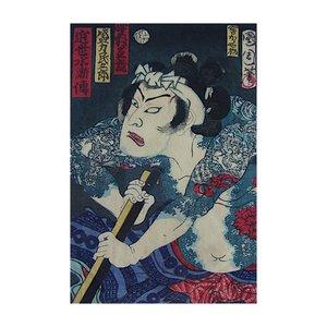 Framed Print on Rag Paper Japanese Kabuki Ukiyoe Block-print 6