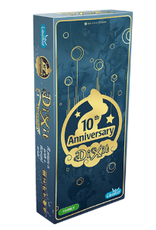 Asmodee Dixit: Anniversary expansion