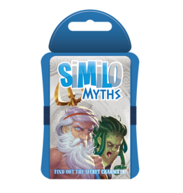 Luma Imports Similo: Myths