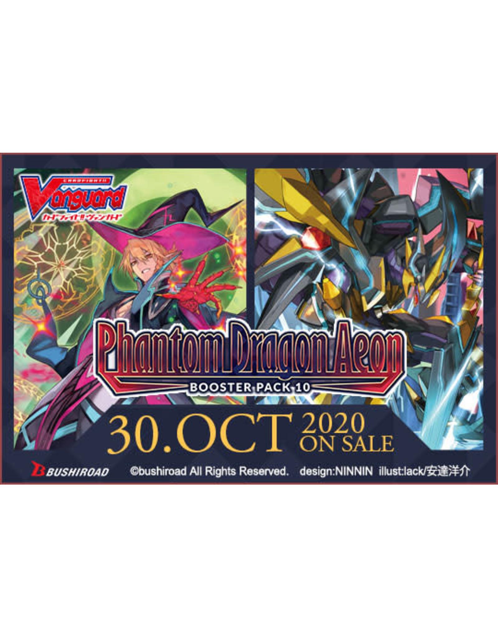 Bushiroad Cardfight!! Vanguard: V Booster 10 - Phantom Dragon Aeon box